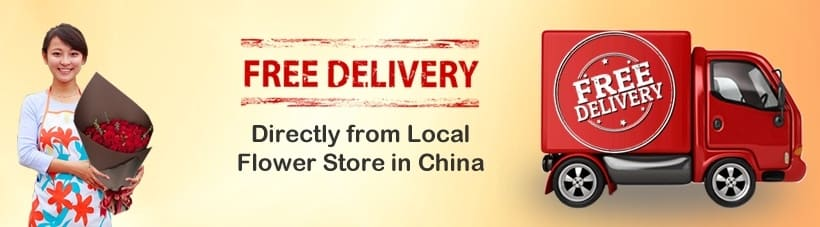 Banner Same Day Free Delivery to China - Happy Mother's Day
